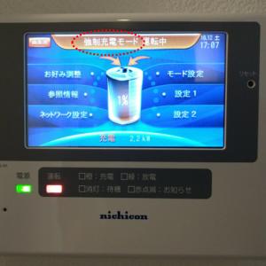台風、ピーク直前の備えは蓄電池の強制充電。