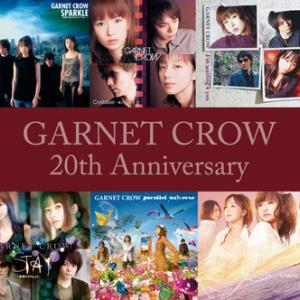 GARNET CROWデビュー20周年!記念企画始動!!