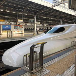 新幹線 乗りました