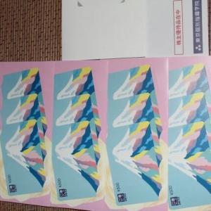 図書カード 6000円分到着