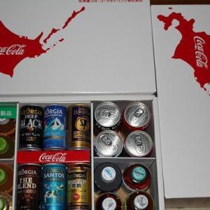 北海道コカコーラの優待が到着 ボリューム感 半端ないですね!