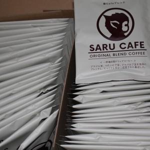 コーヒーがたくさん到着です