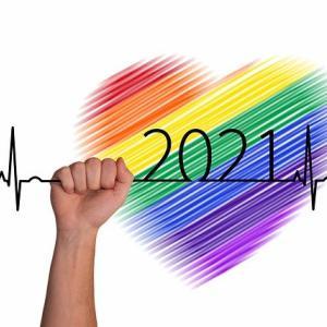 2021年、本年もよろしくお願いします!