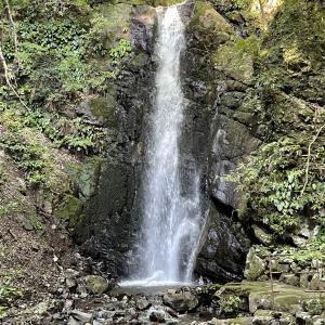 星ヶ山公園と不動滝(湯河原)