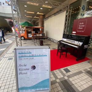 ストリートピアノ二箇所