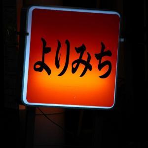 take a detour