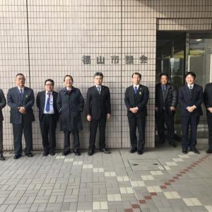 行政視察1日目、広島県福山市❗(^O^)