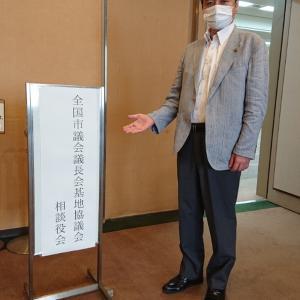 2日間の東京公務終了
