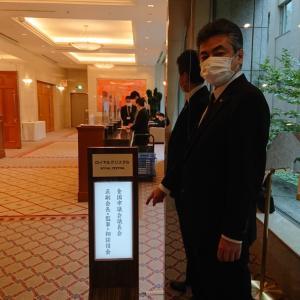 二日間の東京公務終了‼️(^O^)