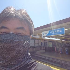 中央林間駅から高座渋谷駅まで歩いてみた‼️\(^o^)/