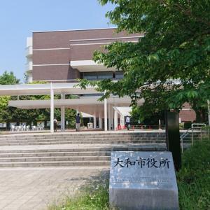 前副市長辞職等に関する調査特別委員会( ・`д・´)