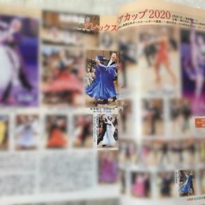 ●初掲載♪(ダンスビュウ 2020年4月号)