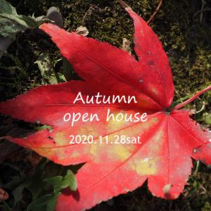 秋のオープンハウス2020.11.28sat