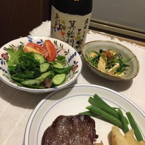 酒処ふっこ先日の夕飯