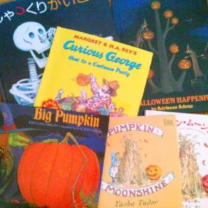 秋に読む英語絵本 サンクスギビングやハロウィン行事