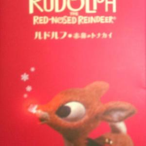 ルドルフ赤鼻のトナカイ