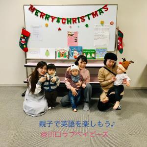 【12/13開催報告】親子で英語でクリスマスを楽しもう♪