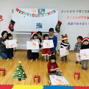 さいたま市 桜木公民館での親子英語講座