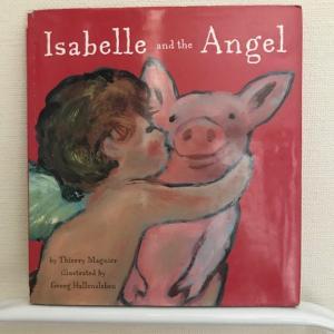 今日はキスの日『イザベルと天使』