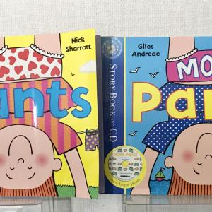 """Pants""面白いパンツの英語絵本"