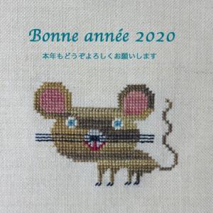 迎春はBOAFのネズミと決めてました