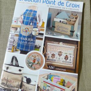 Création Point de Croix誌 2020年1月2月号