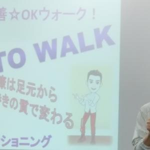GO to WALK☆2020 YONEX秋葉原リポート