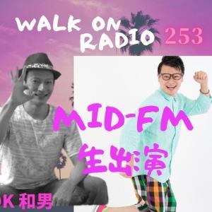 本日、FM #ラジオ出演 します♪