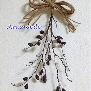 秋に似合うスワッグ風の飾り ~ヤシャブシ~