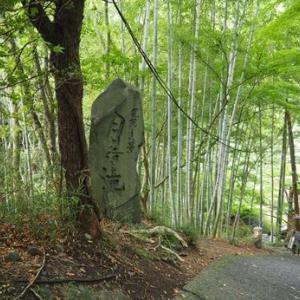 栃木のち茨城紀行 月待の滝と開運の水編
