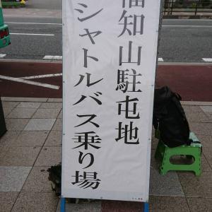 陸上自衛隊:福知山駐屯地に行く