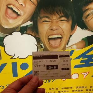 映画#ハンド全力を見に行く(*^-^*)