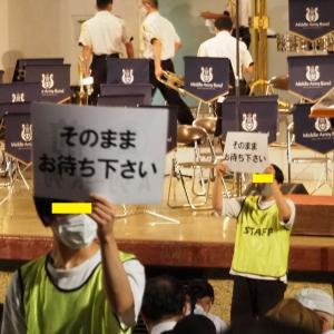 2021年8月4日 たそがれコンサート(^^♪~陸上自衛隊中部方面音楽隊