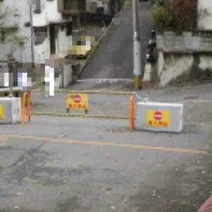 2259)私道を所有者が封鎖(長崎)