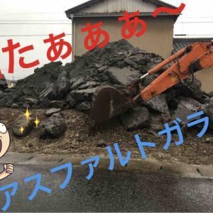 ゴミ、ガラの埋まった土地に注意!(No.2452)