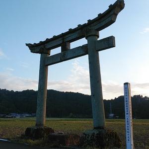 大森神社の鳥居からの日没