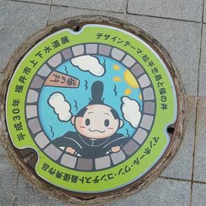 越前福井の山城めぐり 「福井城」