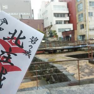 越前福井の山城巡り 柴田勝家の北ノ庄城址へ