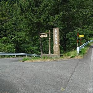 福井の滝めぐり 五太子の滝
