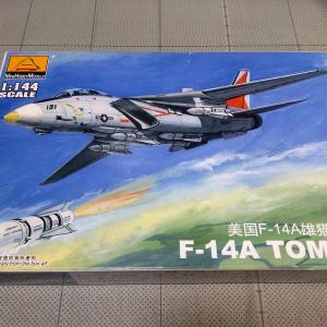 ミニホビーモデル F-14Aトムキャット