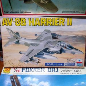 でかい箱がいくつか ハリアー フォッカー Bf-109