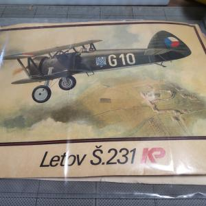 KPな複葉機 Letov S-231