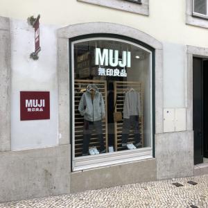 MUJI 無印良品~リスボンで生き残る日本の販売店~