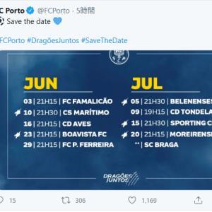 ポルトガルサッカー、6月4日リーグ再開を発表。