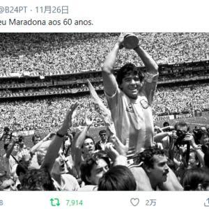 1986年、メキシコの衝撃。