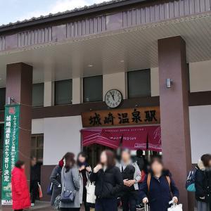 3月の城崎温泉旅行。カニ料理・外湯めぐり・温泉寺
