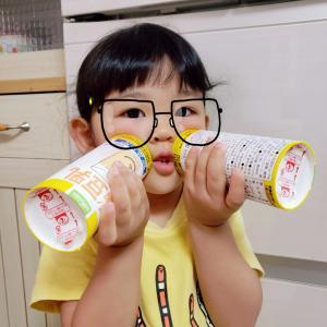 【モニターレビュー】ゴクゴク飲める♡ハイ!調製豆乳
