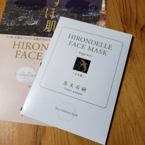 【モニターレビュー】HIRONDELLE FACE MASK Happiness