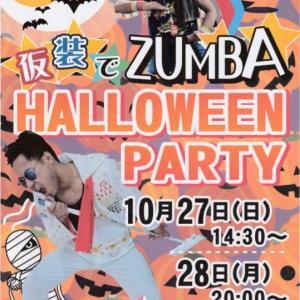 ★ZUMBA PARTY★