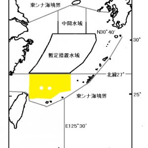 「県外移設」案を沖縄県が検討!玉城デニー知事はやはり愛国者だ